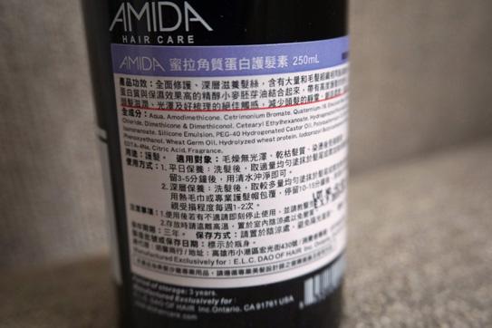 AMIDA髮品12.jpg