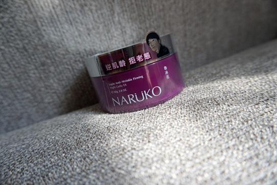 NARUKO凍膜03.jpg