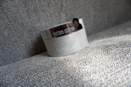 NARUKO凍膜25.jpg