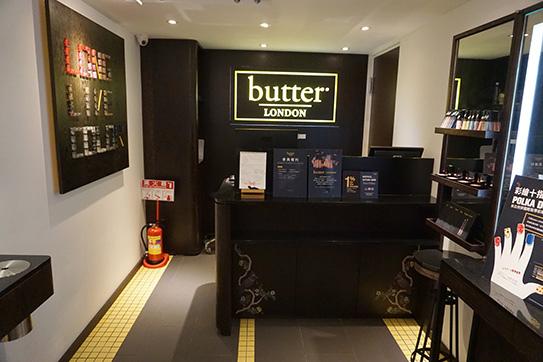 butter LONDON 指甲油01.JPG