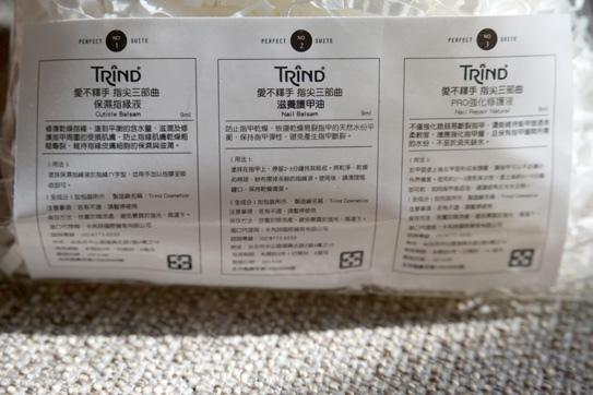 卡芮詩TRIND為愛發聲公益餐會35.jpg