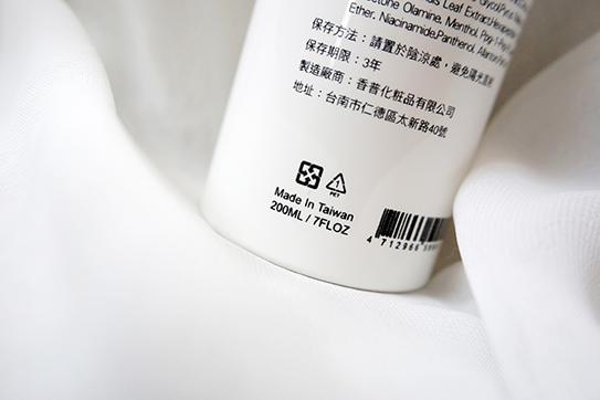 IRIYA伊麗雅調理養髮精 04.JPG