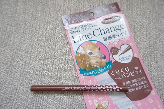 咖啡色睫毛膏+眼線迷濛眼妝 01.JPG