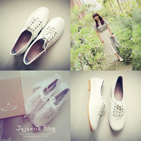 小白鞋穿搭 01.jpg