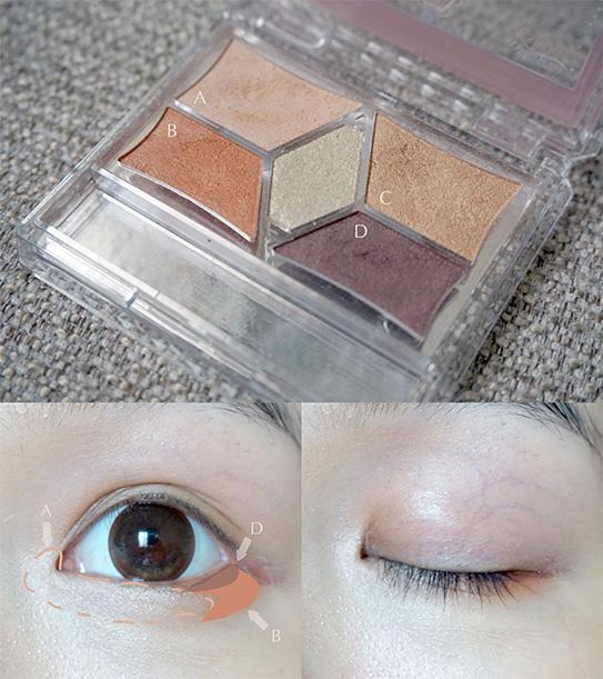 紫色x橘色清新透明感的好氣色妝容 03-1.jpg