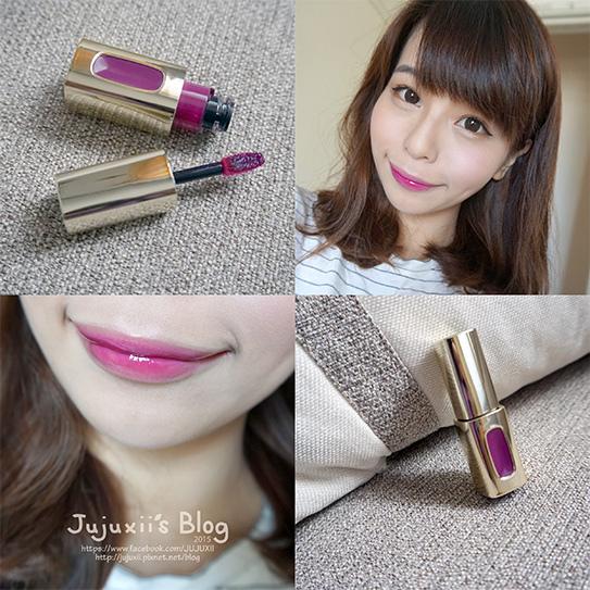L'Oréal巴黎萊雅紫色唇釉#503 .jpg