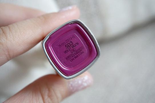 L'Oréal巴黎萊雅紫色唇釉#503 03.JPG