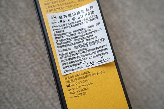 中山剪髮燙髮推薦 16.JPG