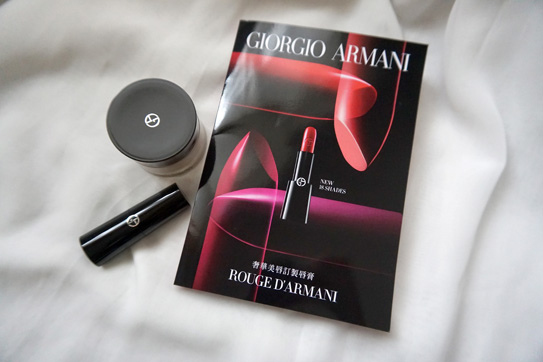 GIORGIO ARMANI 精油唇膏 27.jpg