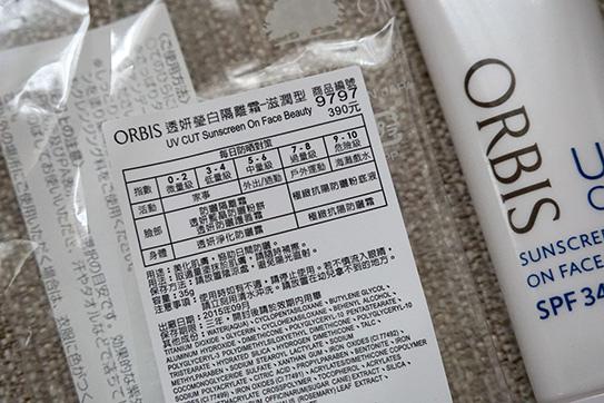 orbis05.JPG