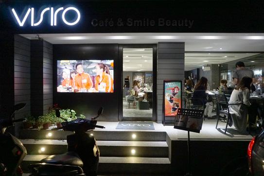 VISIRO Café03.jpg