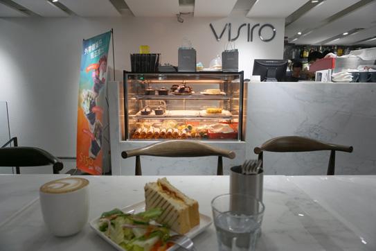 VISIRO Café04.jpg