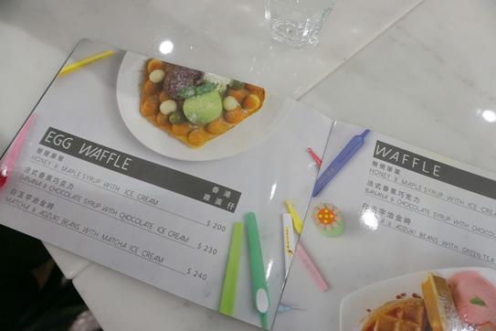 VISIRO Café15.jpg
