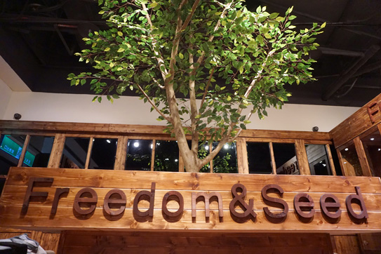 FREEDOM&SEED木頭手錶 03.jpg