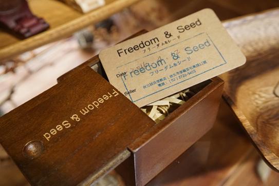 FREEDOM&SEED木頭手錶 36.jpg