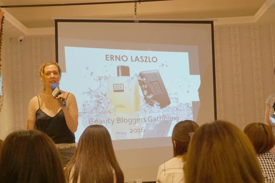 ERNO LASZLO 05.jpg