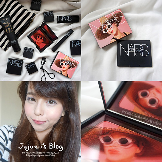 NARS Summer Color Collection00.jpg