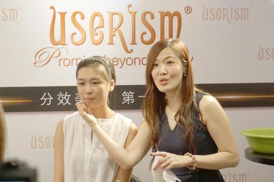 Userism41.jpg