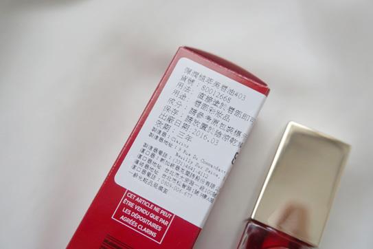 CLARINS 彈潤植萃美唇油04.jpg