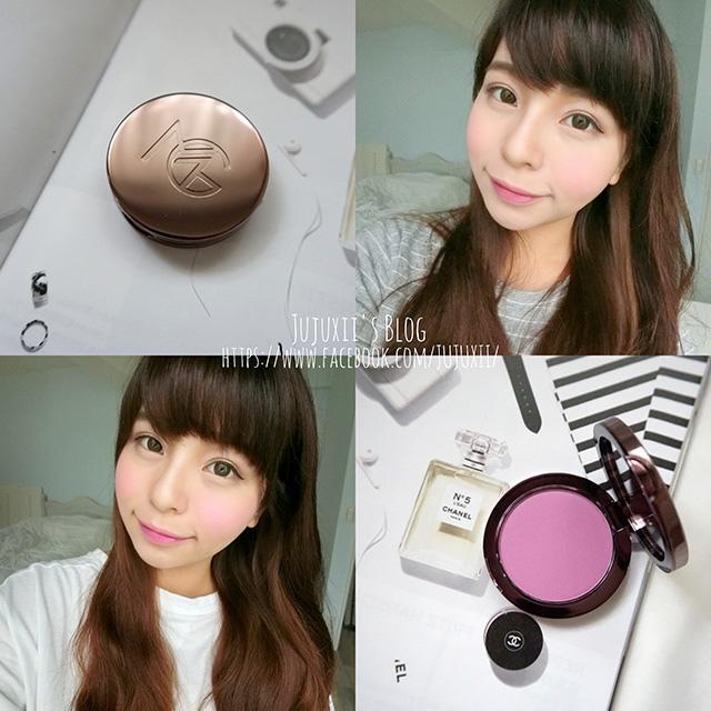 Makeup Geek Blush Compact 腮紅 Secret Admirer 00.jpg