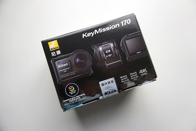 NIKON KEYMISSION17002.JPG