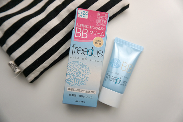 Freeplus BB cream 01.JPG