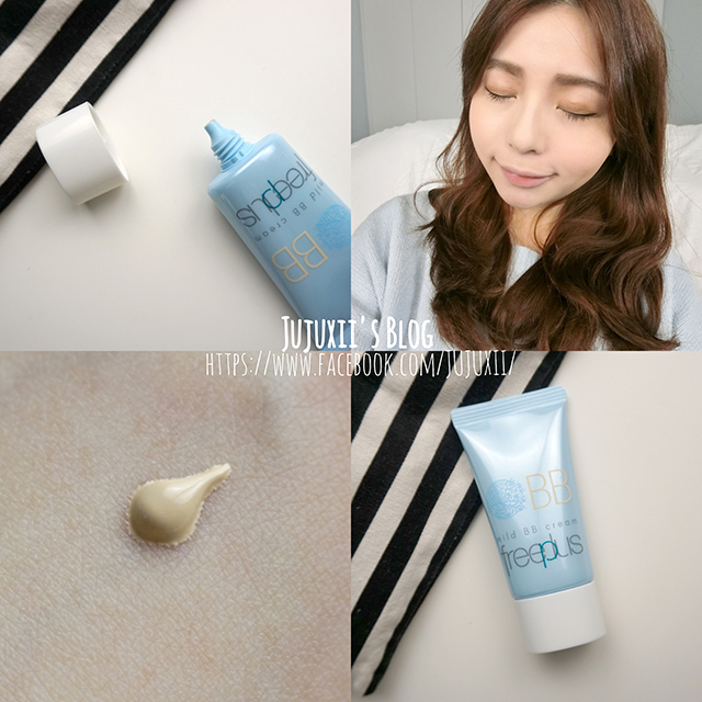 Freeplus BB cream 00.jpg