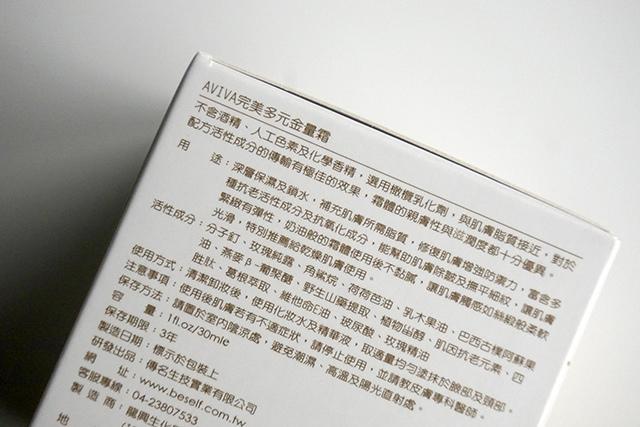 冬季保養 19.JPG
