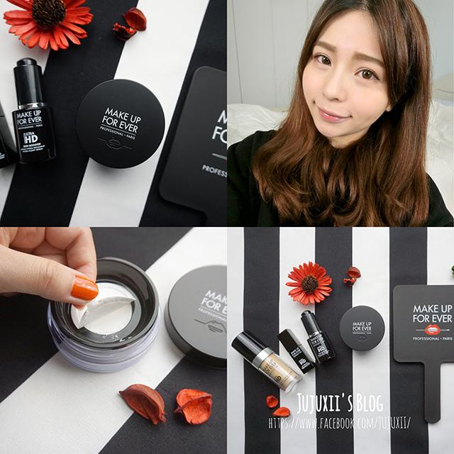 make up for ever 蜜粉00.jpg