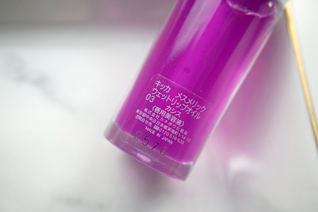 CHICCA 紫色唇油 08.JPG
