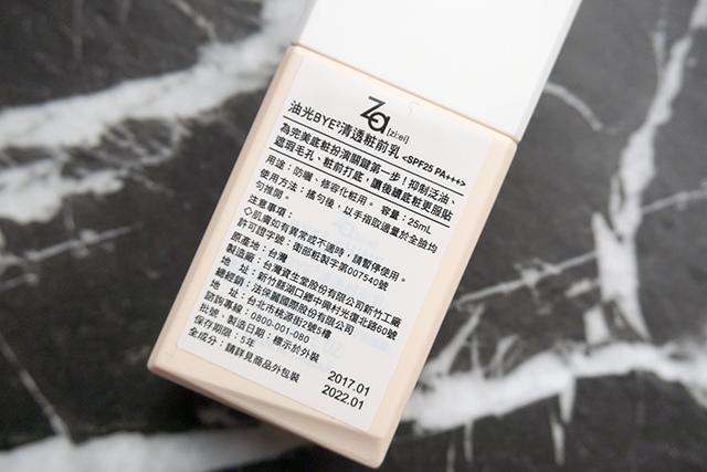 ZA 017042406.JPG