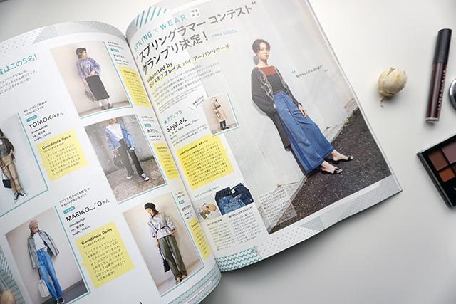 Spring 6月號2017 雜誌附錄 BEAMS x EMI 03.JPG