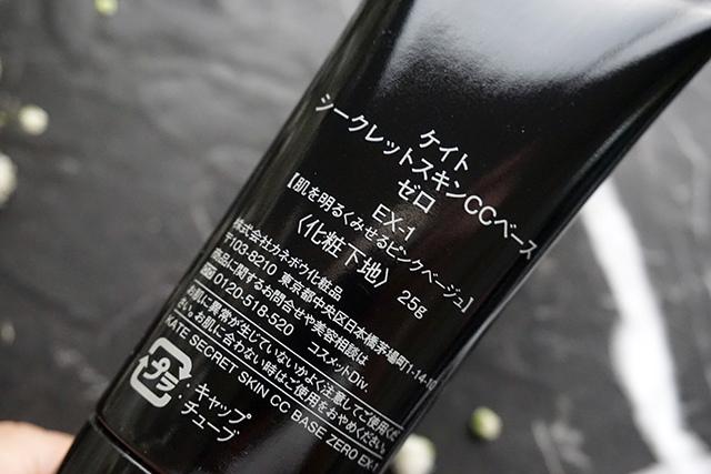 KATE 粉底液 06.JPG