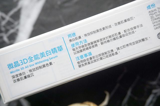 01705019004-1.JPG