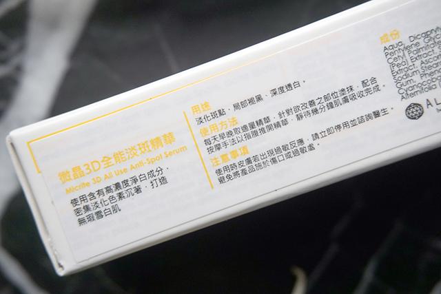 01705019014-1.JPG