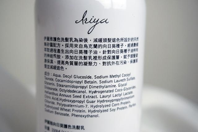 伊麗雅Iriya洗髮精09.JPG