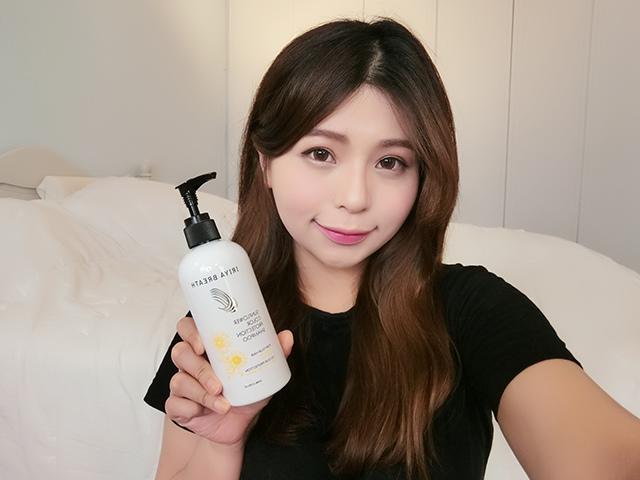伊麗雅Iriya洗髮精17-2.JPG