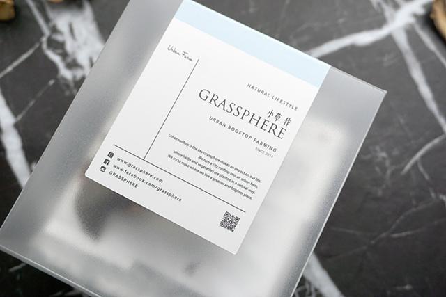 小草作Grassphere03.JPG
