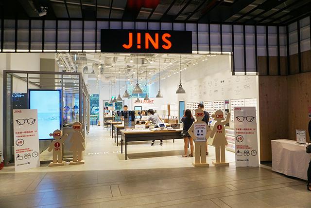 JINS 眼鏡35.JPG