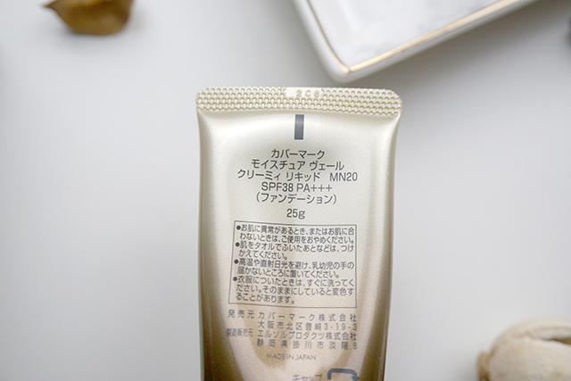 COVERMARKET粉底蜜粉底妝心得10.JPG