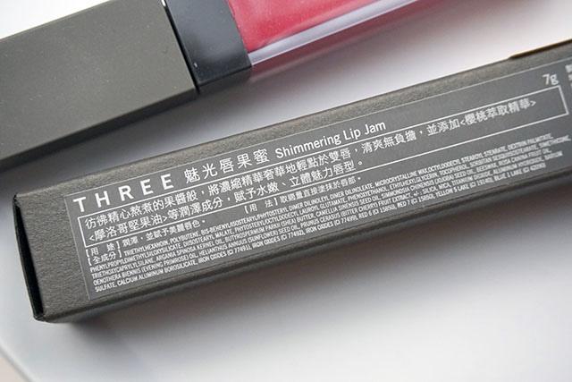THREE魅光唇果蜜15 SHIMMERING LIP JAM02.JPG