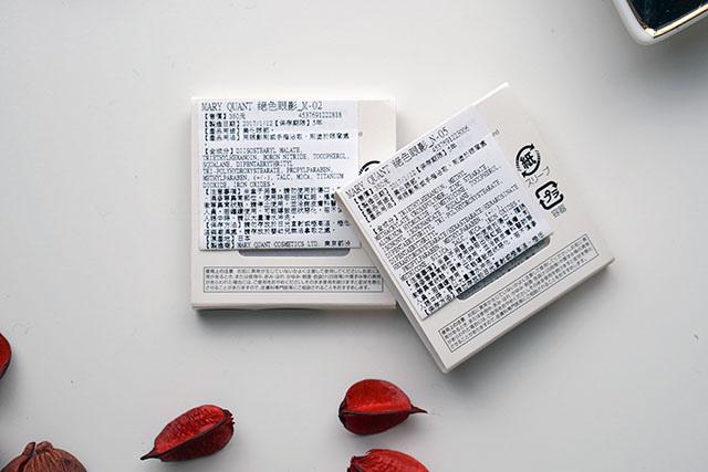 MARY QUANT 瑪莉官 彩妝 眼影腮紅09.JPG