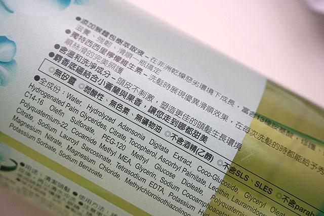 新花漾洗髮精10.JPG