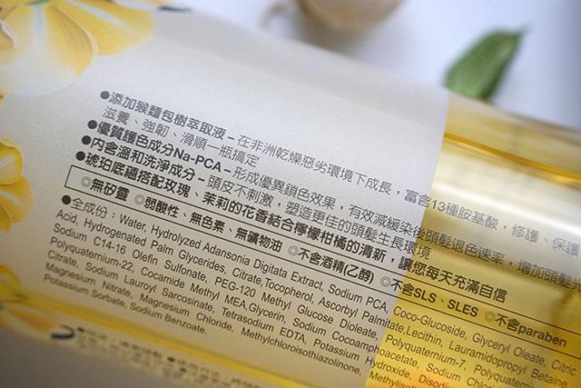 新花漾洗髮精19.JPG