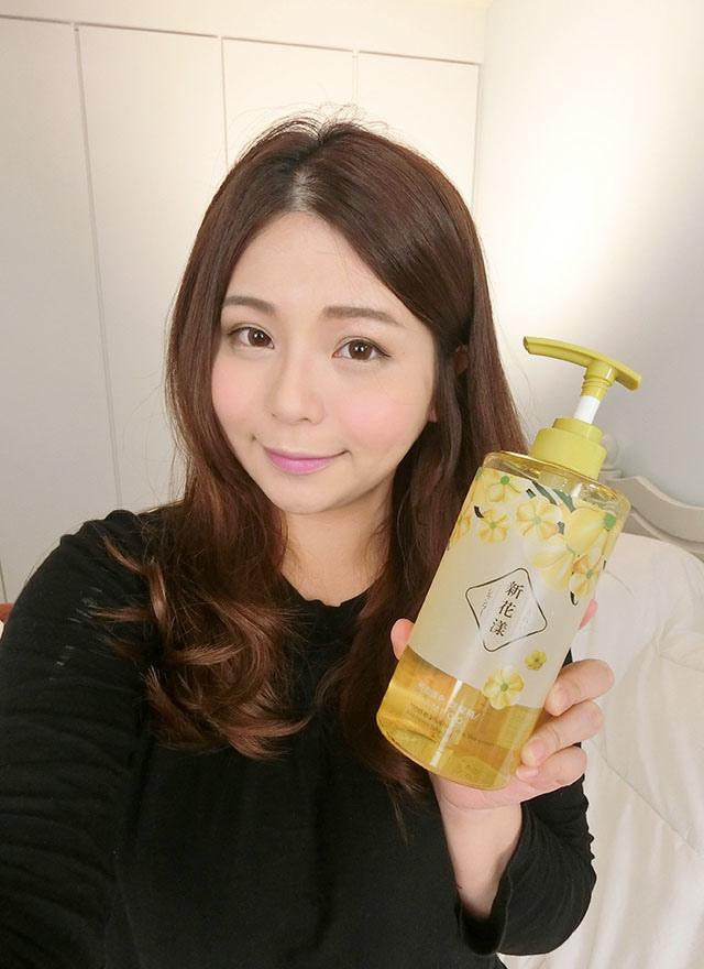 新花漾洗髮精38.JPG