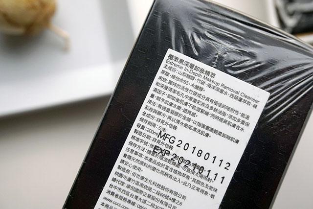 0180226005-1.JPG