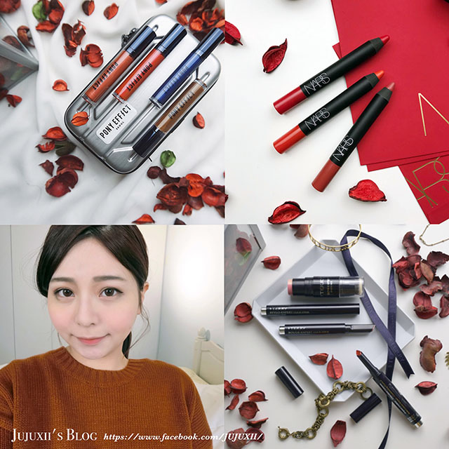 NARS .innisfree .By Terry .Pony Effect近期彩妝 唇彩紀錄.JPG