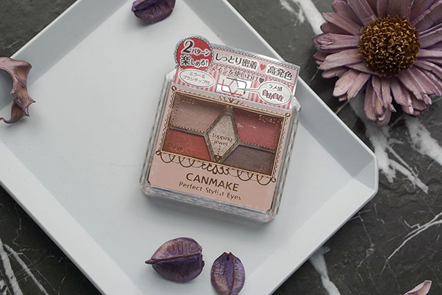CANMAKE 完美色計眼影盤#14 紅色眼影意想不到的深邃01.JPG