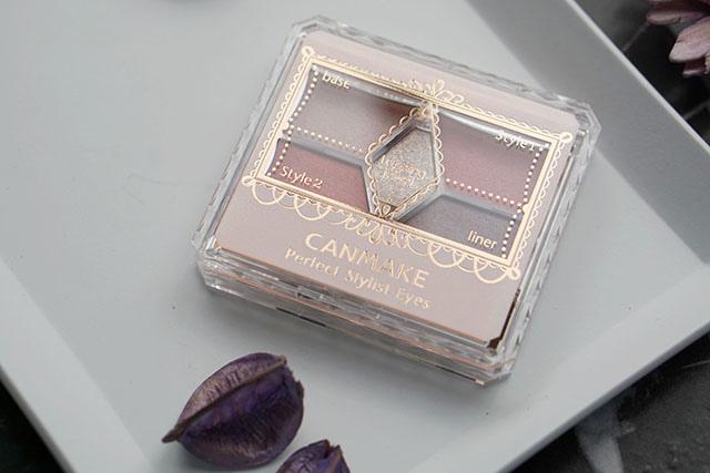 CANMAKE 完美色計眼影盤#14 紅色眼影意想不到的深邃05.JPG