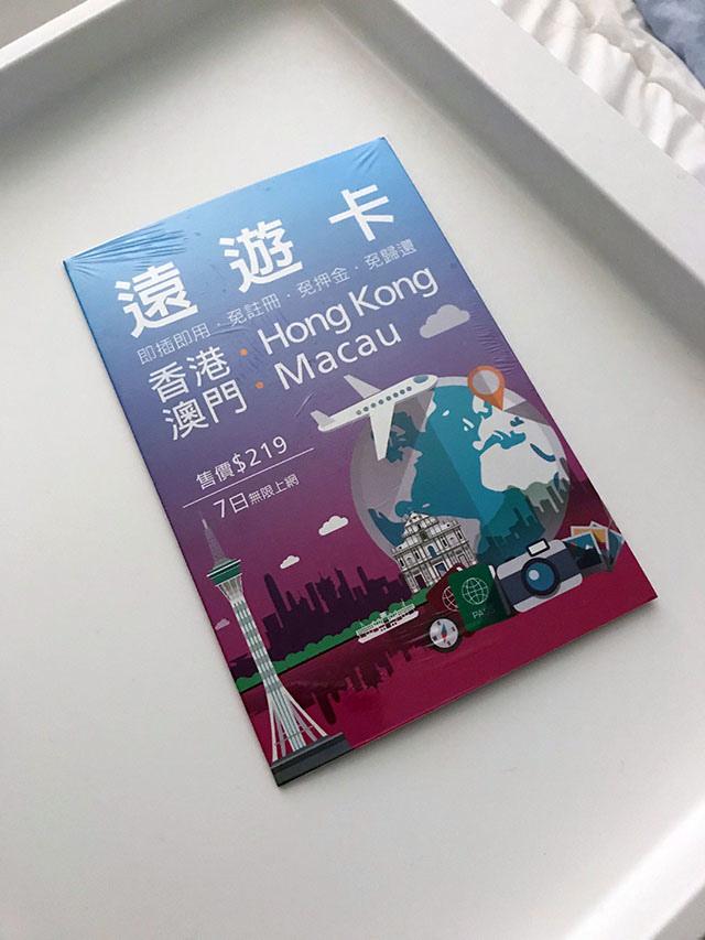 出國網路 數據漫遊 SIM卡分享 美國T-Mobile 香港 遠遊卡11.JPG